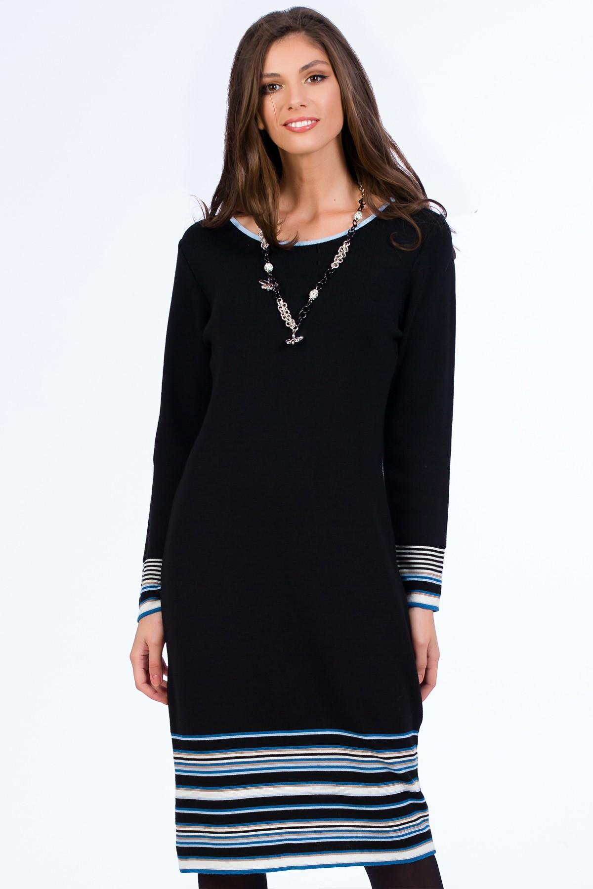 Rochie tricotata Altazurra